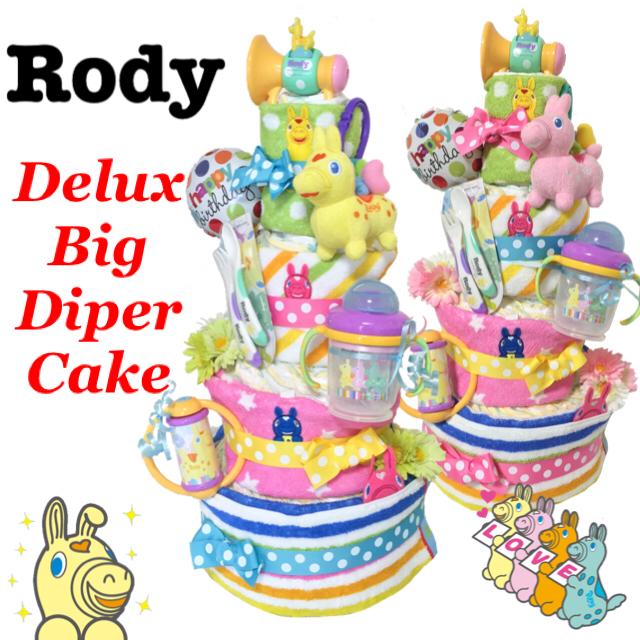 お祝いの気持ちが詰まったロディデラックス4段おむつケーキ_c0270147_08060448.jpg