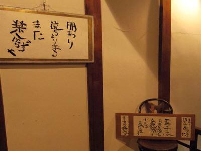 b0220251_2011898.jpg