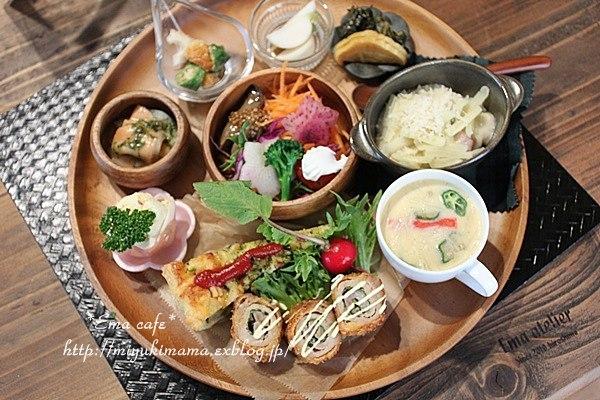 エマままさんの「お家カフェ」でおもてなし!おしゃれな小鉢を使った和と洋のミックスワンプレート!