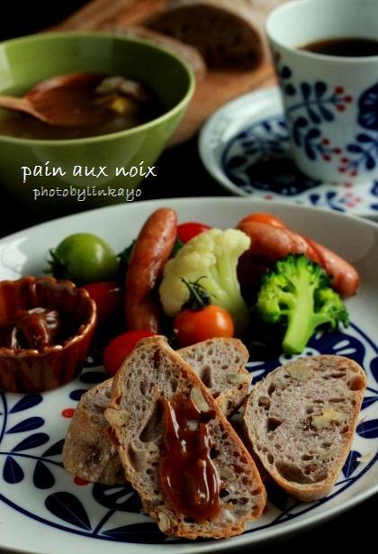 pain aux noix_b0225758_10063798.jpg