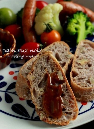 pain aux noix_b0225758_10072466.jpg