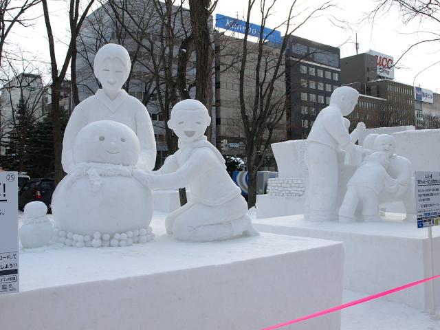 さっぽろ雪まつり 市民雪像など色々_d0153062_88033.jpg