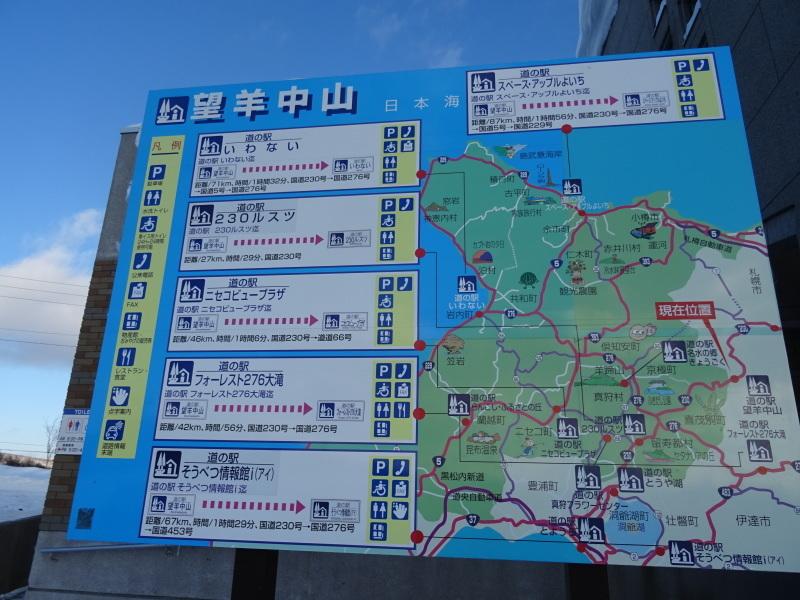 バスツアー・冬の朝里峠_b0236665_13590618.jpg