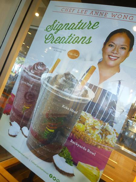 Jamba Juice(ジャンバ・ジュース)_c0152767_21113730.jpg