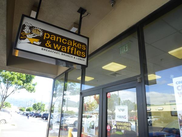 pancakes & waffles(パンケークス&ワッフルズ)_c0152767_2144559.jpg