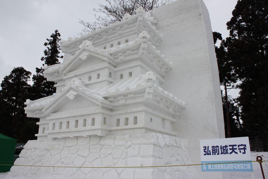 今年も弘前城雪燈籠まつりが開幕しました!_d0131668_12563397.jpg