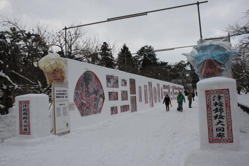 今年も弘前城雪燈籠まつりが開幕しました!_d0131668_13193577.jpg