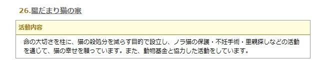 a0337280_11263940.jpg