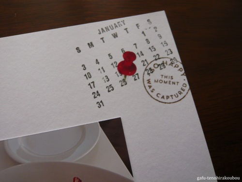 アルバム作り[43]初春ドライブ2_d0285885_9593017.jpg