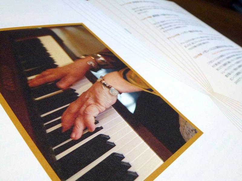 ピアニスト フジコヘミング_c0165589_1632977.jpg