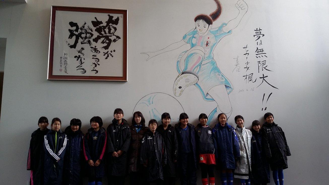 ANA Presents J-GREEN SAKAI なでしこ Festival ②_a0338390_17293200.jpg
