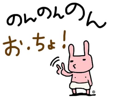 おちょ♡…なバレンタイン(o´ω`o)_d0224894_21531442.jpg