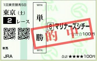 f0053218_14354744.jpg