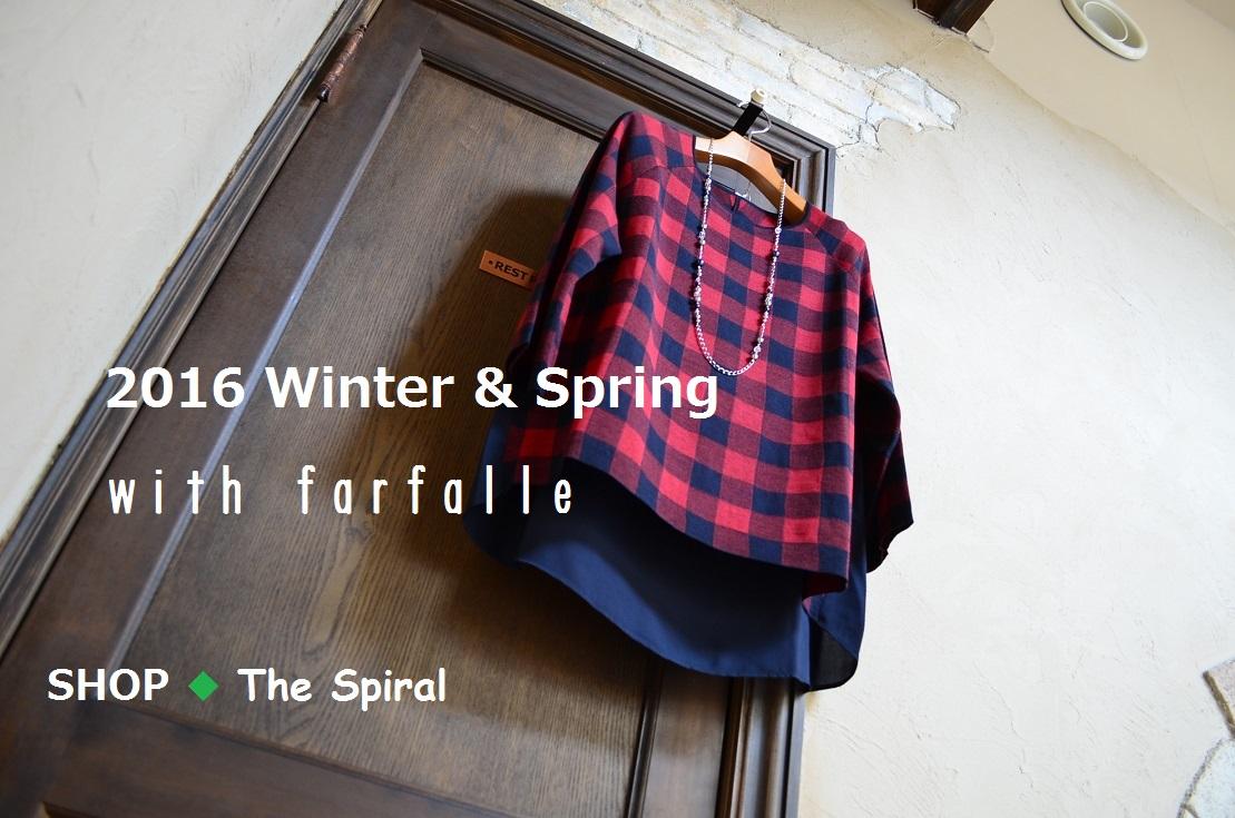 "\""2016 Winter & Spring with farfalle 2/13sat\""_d0153941_1633373.jpg"