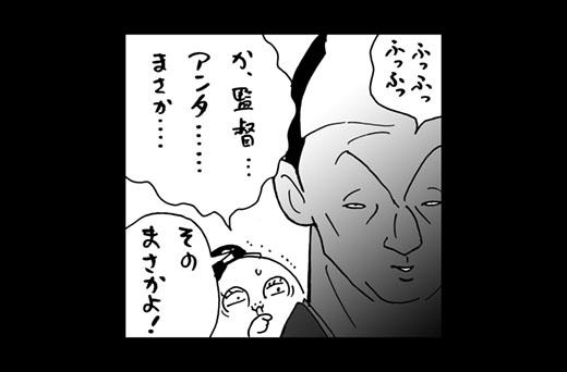 f0105741_05236.jpg
