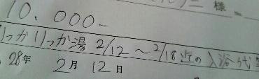 b0124144_91283.jpg