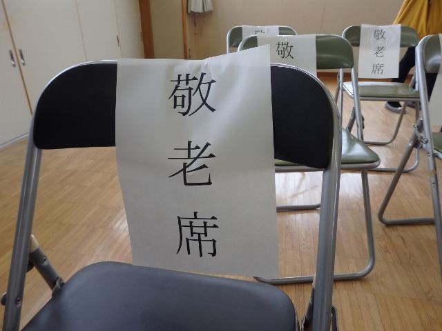 じぃじのお勤め_e0118846_1833842.jpg