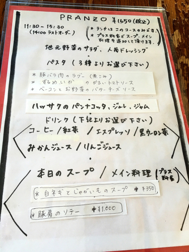 DA KOJI (ダ コージ)_e0292546_23530196.jpg