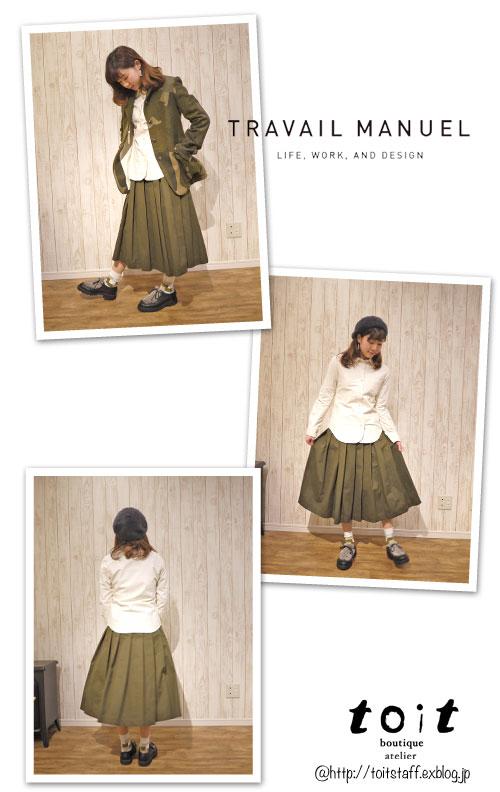 良い感じのスカート_b0274170_21314663.jpg
