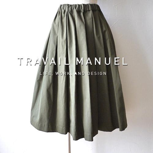 良い感じのスカート_b0274170_21315612.jpg