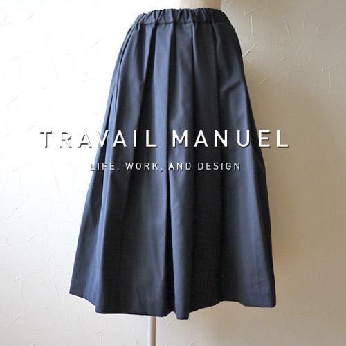 良い感じのスカート_b0274170_21315867.jpg