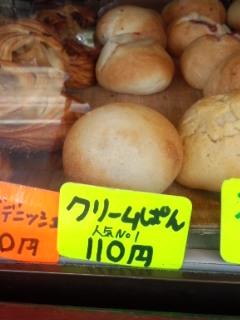 笹塚 パン工房 プクムクのクリームぱん、ねぎぱん、バナナブレッド、クロワッサン_f0112873_22435878.jpg