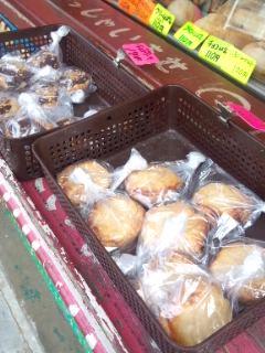 笹塚 パン工房 プクムクのクリームぱん、ねぎぱん、バナナブレッド、クロワッサン_f0112873_22441250.jpg