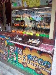 笹塚 パン工房 プクムクのクリームぱん、ねぎぱん、バナナブレッド、クロワッサン_f0112873_2244544.jpg