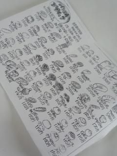 笹塚 パン工房 プクムクのクリームぱん、ねぎぱん、バナナブレッド、クロワッサン_f0112873_23172699.jpg