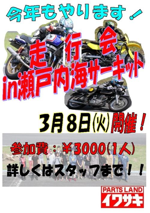 b0163075_182642100.jpg