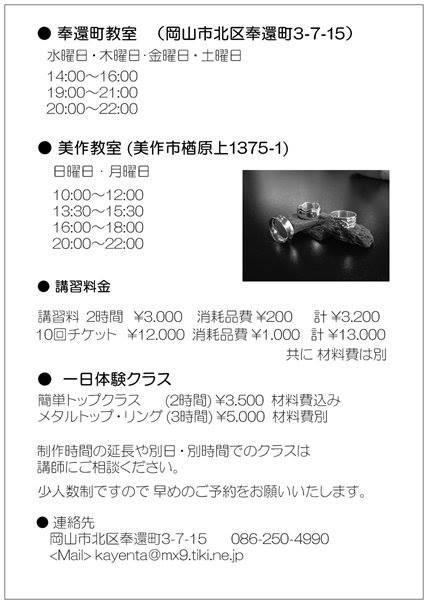 b0079383_1205751.jpg
