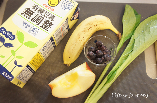 朝活は野菜×フルーツ×豆乳で!_e0298288_16480400.jpg