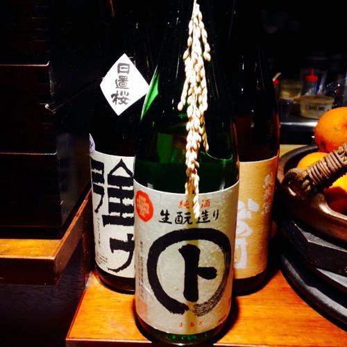○ト、オススメの日本酒by清川店_f0232994_12445553.jpg