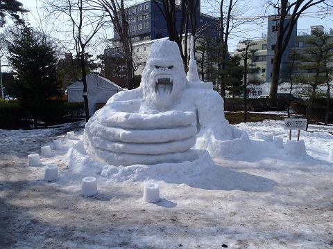 盛岡「雪あかり」_b0074601_2242184.jpg