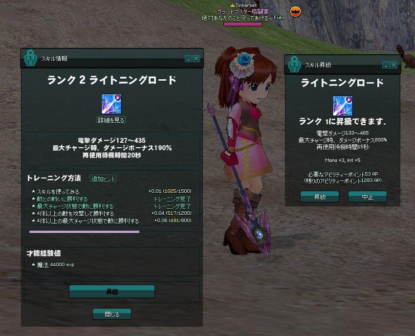 e0055703_1642548.jpg