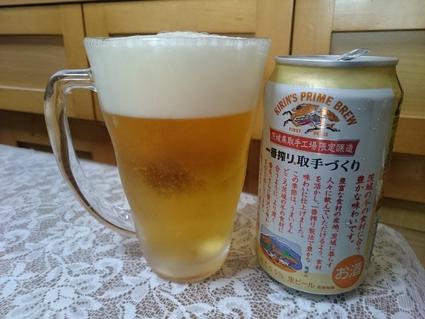 夜勤明けのビールVol.264 キリン一番搾り取手づくり 350ml_b0042308_1730113.jpg