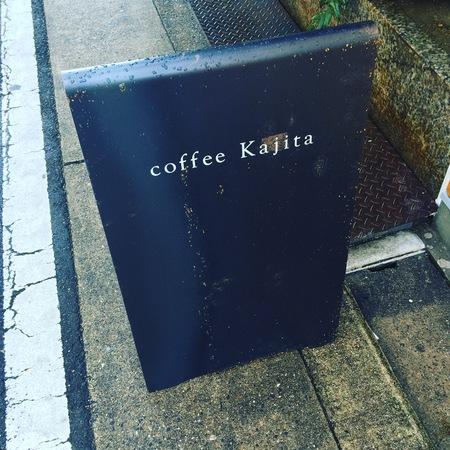 coffee Kajitaさんへ_b0179213_14182183.jpg