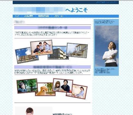 b0326613_00335451.jpg