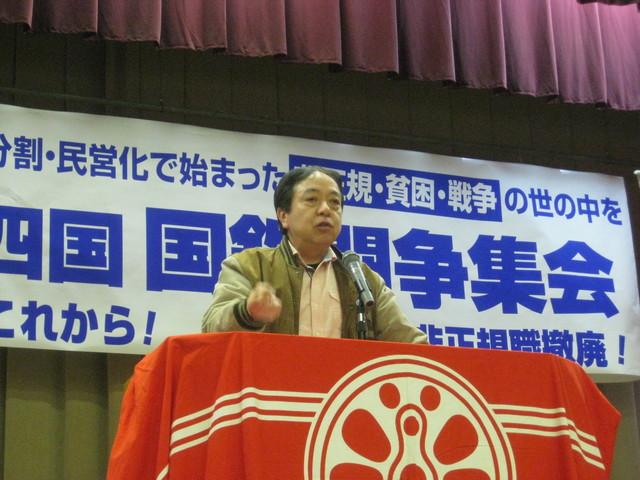 2・14中四国国鉄闘争集会写真速報その2_d0155415_23332673.jpg