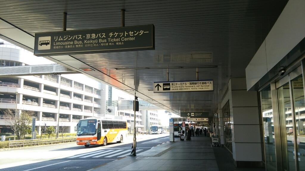 東京出張です_b0141717_10425814.jpg