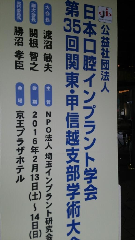 東京出張です_b0141717_10430188.jpg