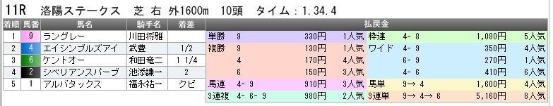 c0030536_1312639.jpg