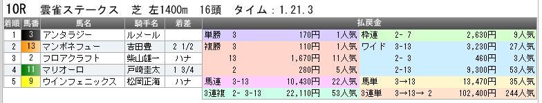 c0030536_20255893.jpg