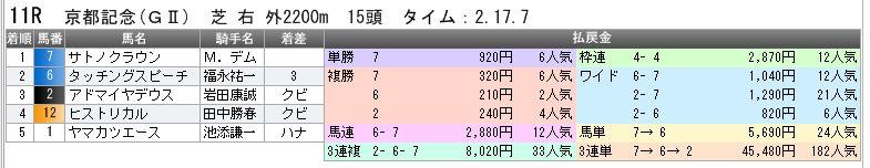 c0030536_20263879.jpg