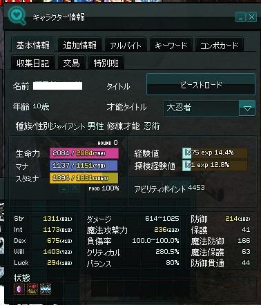 b0223241_24810.jpg