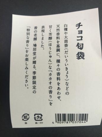 b0018242_08432149.jpg
