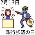 f0053757_315214.jpg