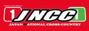 JNCCへ