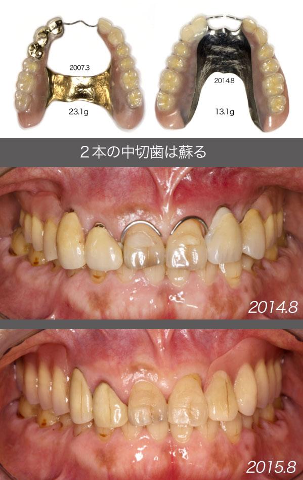 f0103459_1523586.jpg