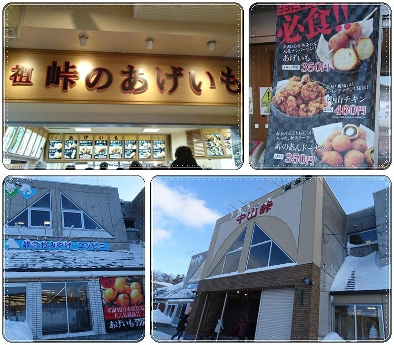 バスツアー・冬の朝里峠_b0236665_07362550.jpg